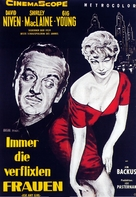 Ask Any Girl - German Movie Poster (xs thumbnail)
