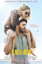 Gifted - Hong Kong Movie Poster (xs thumbnail)