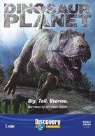 """Dinosaur Planet"" - British Movie Cover (xs thumbnail)"