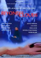 Al di là delle nuvole - DVD movie cover (xs thumbnail)