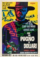 Per un pugno di dollari - Italian Movie Poster (xs thumbnail)
