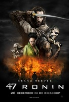 47 Ronin - Dutch Movie Poster (xs thumbnail)
