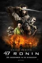 47 Ronin - Dutch Movie Poster (xs thumbnail)