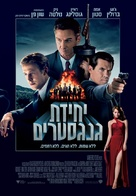 Gangster Squad - Israeli Movie Poster (xs thumbnail)