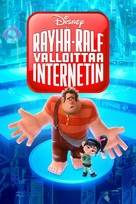 Ralph Breaks the Internet - Finnish Movie Cover (xs thumbnail)
