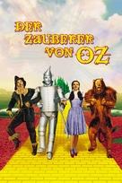 The Wizard of Oz - German DVD movie cover (xs thumbnail)