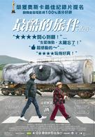 Visages, villages - Taiwanese Movie Poster (xs thumbnail)