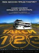 Taxi - Russian DVD cover (xs thumbnail)