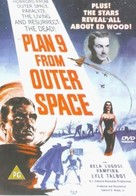 Plan 9 from Outer Space - British DVD movie cover (xs thumbnail)