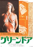 Behind the Green Door - Japanese Movie Poster (xs thumbnail)