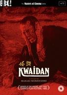 Kaidan - British DVD cover (xs thumbnail)