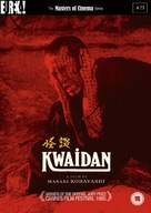 Kaidan - British DVD movie cover (xs thumbnail)