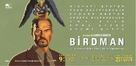 Birdman - Italian Movie Poster (xs thumbnail)
