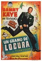 Knock on Wood - Spanish Movie Poster (xs thumbnail)