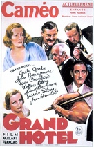 Grand Hotel - Belgian Movie Poster (xs thumbnail)