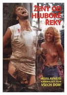 Cannibal ferox - Czech Movie Poster (xs thumbnail)
