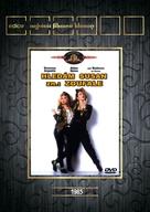 Desperately Seeking Susan - Czech DVD movie cover (xs thumbnail)