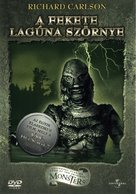Creature from the Black Lagoon - Hungarian DVD cover (xs thumbnail)