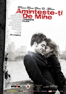 Remember Me - Romanian Movie Poster (xs thumbnail)
