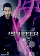 """""""The Sniffer"""" - Japanese DVD movie cover (xs thumbnail)"""