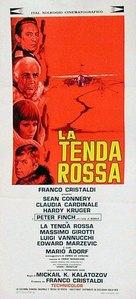Krasnaya palatka - Italian Theatrical poster (xs thumbnail)