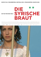 The Syrian Bride - German Movie Poster (xs thumbnail)