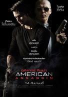 American Assassin - Thai Movie Poster (xs thumbnail)