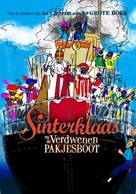 Sinterklaas en de verdwenen pakjesboot - Dutch Movie Poster (xs thumbnail)