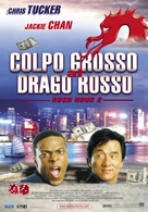 Rush Hour 2 - Italian Movie Poster (xs thumbnail)