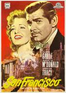 San Francisco - Spanish Movie Poster (xs thumbnail)