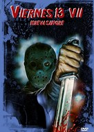 Friday the 13th Part VII: The New Blood - Spanish Movie Cover (xs thumbnail)