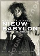 Novyy Vavilon - Dutch DVD cover (xs thumbnail)