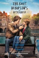 The Fault in Our Stars - Thai Theatrical movie poster (xs thumbnail)