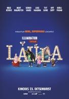Sing - Estonian Movie Poster (xs thumbnail)