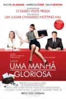 Morning Glory - Brazilian Movie Poster (xs thumbnail)