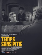 Time Without Pity - French Re-release movie poster (xs thumbnail)