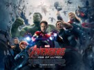 Avengers: Age of Ultron - British Movie Poster (xs thumbnail)