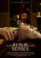 Ai no corrida - Swedish Re-release movie poster (xs thumbnail)