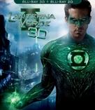 Green Lantern - Italian Blu-Ray cover (xs thumbnail)