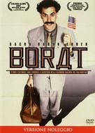 Borat: Cultural Learnings of America for Make Benefit Glorious Nation of Kazakhstan - Italian DVD cover (xs thumbnail)
