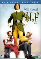 Elf - South Korean DVD movie cover (xs thumbnail)