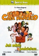 Carry on at Your Convenience - Polish Movie Cover (xs thumbnail)