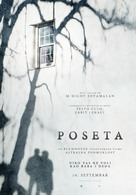 The Visit - Serbian Movie Poster (xs thumbnail)