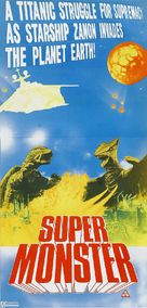 Uchu kaijû Gamera - Movie Poster (xs thumbnail)