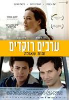 Dancing Arabs - Israeli Movie Poster (xs thumbnail)