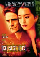 Chinese Box - Movie Cover (xs thumbnail)