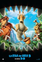 Ice Age: Dawn of the Dinosaurs - Mexican Movie Poster (xs thumbnail)