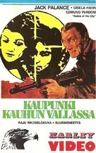 I padroni della città - Finnish VHS movie cover (xs thumbnail)