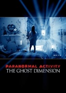Paranormal Activity: The Ghost Dimension - Movie Poster (xs thumbnail)