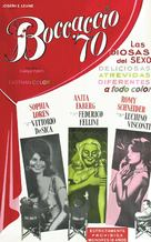 Boccaccio '70 - Argentinian Movie Poster (xs thumbnail)